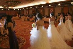 مليارديرات بكين يتساءلن عما اذا كان المال يشتري الحب؟