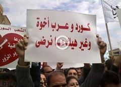 واشنطن تفرض عقوبات مباشرة على الرئيس السوري