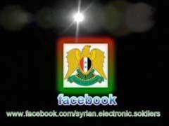 """""""الجيش السوري الإلكتروني"""" يسعى لتشويه صورة معارضي النظام"""